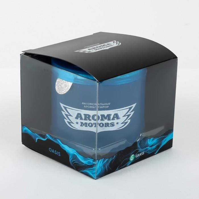 Ароматизатор гелевый Grass «Aroma Motors» OASIS, 100 мл