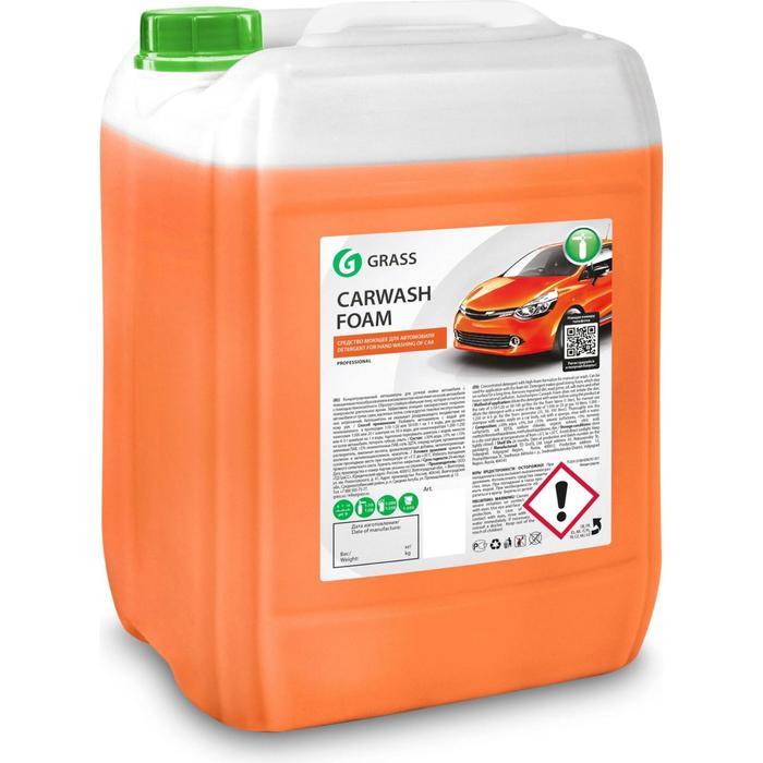 Автошампунь Grass Carwash Foam, 20 кг