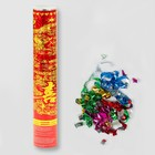 "Firecracker-turning ""Bird of happiness"" confetti, streamers, foil"