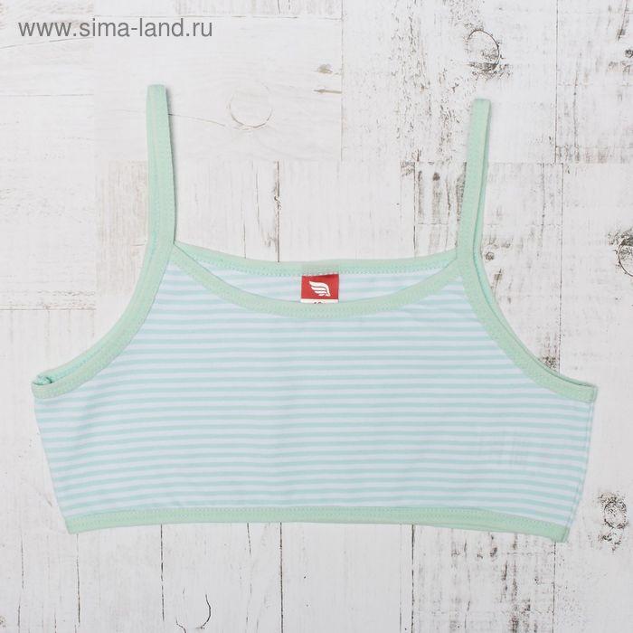 Топ для девочек, рост 164 см, цвет бирюзовый/белый CAJ 2299
