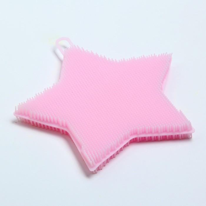 Мочалка детская для купания силиконовая «Звёздочка», от 6 мес., цвета МИКС