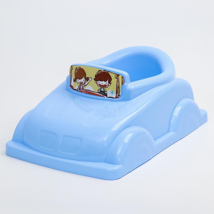 Горшок-игрушка «Машинка», цвет голубой - фото 105450618