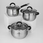 """Набор посуды """"Ирида"""", 3 предмета: кастрюли 2,9 л, 3,9 л, ковш 1,9 л, капсульное дно"""