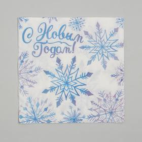 "Paper ""happy New year"", snowflakes, 25 x 25 cm, 20 PCs."