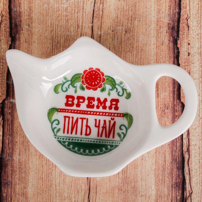 """Подставка для чайного пакетика """"Время пить чай"""""""