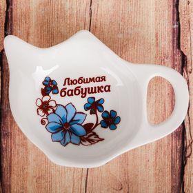 """Stand for tea bag """"Beloved grandmother"""""""