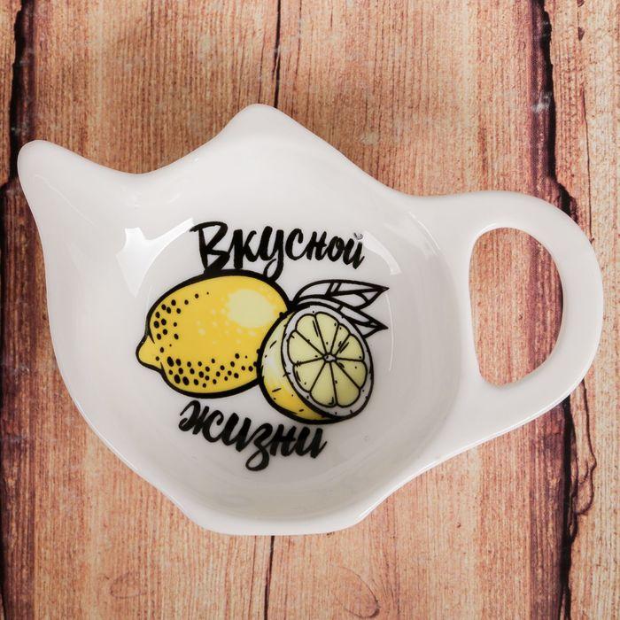 """Подставка для чайного пакетика """"Вкусной жизни"""""""