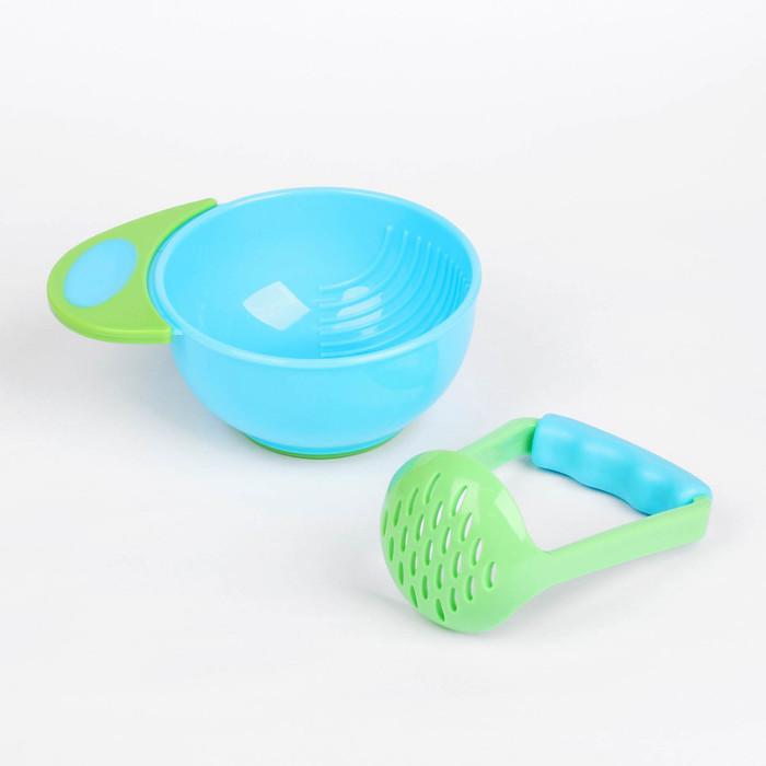 Набор для приготовления детского питания, от 0 мес., цвета МИКС