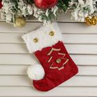 """Носок для подарков """"Помпошка"""" 11*16 см, ёлочка"""