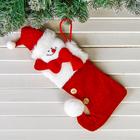 """Stocking """"Pomposo"""" 12*26 cm snowman"""