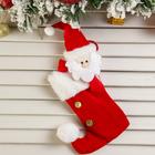 """Носок для подарков """"Помпошка"""" 12*23 см, дед мороз"""