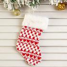 """Носок для подарков """"Вязанка"""" 9*19 см, узорный"""