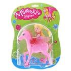 Лошадка с куклой малышкой