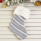 """Stocking """"Handmade"""" 15*25 cm, gossamer"""