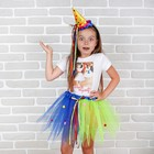 """Карнавальный набор """"Праздник"""", 2 предмета: ободок, юбка зелёно-синяя двухслойная, 3-5 лет"""