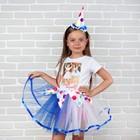 """Карнавальный набор """"Праздник"""", 2 предмета: ободок, юбка бело-синяя двухслойная, 3-5 лет"""