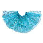 """Карнавальная юбка """"Снежинки"""" двухслойная, цвет голубой"""