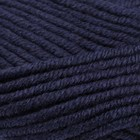 Тёмно-синий
