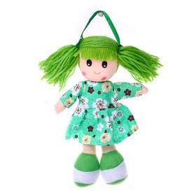 Мягкая игрушка «Кукла», в ситцевом платье, с хвостиками, цвета МИКС