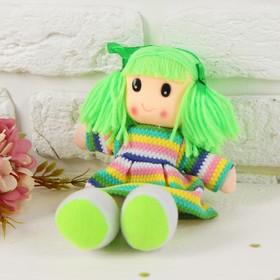 Мягкая игрушка «Кукла», в вязаном платье, цвета МИКС