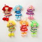 Мягкая игрушка «Кукла», в вязаном платье, цвета МИКС - фото 106525225