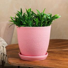 """Горшок для цветов """"Глория"""" шёлк, розовый, 2,0 л"""