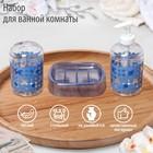 Набор аксессуаров для ванной комнаты, 3 предмета «Круги» - фото 4649453