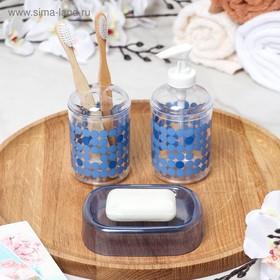 Набор аксессуаров для ванной комнаты, 3 предмета «Круги» - фото 4649456