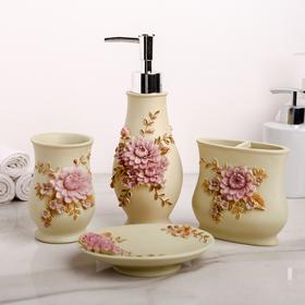 Набор аксессуаров для ванной комнаты «Лужайка», 4 предмета (дозатор 250 мл, мыльница, 2 стакана)