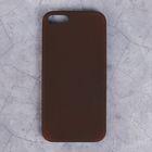 Чехол для iPhone 5/5S/SE, меняет цвет от температуры и прикосновения, коричнево-оранжевый