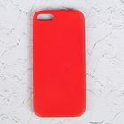 Чехол для iPhone 5/5S/SE, меняет цвет от температуры и прикосновения, красно-желтый