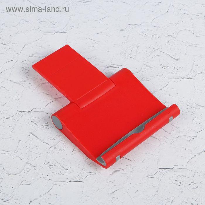 Подставка для телефона и планшета, регулируемый угол наклона, красный