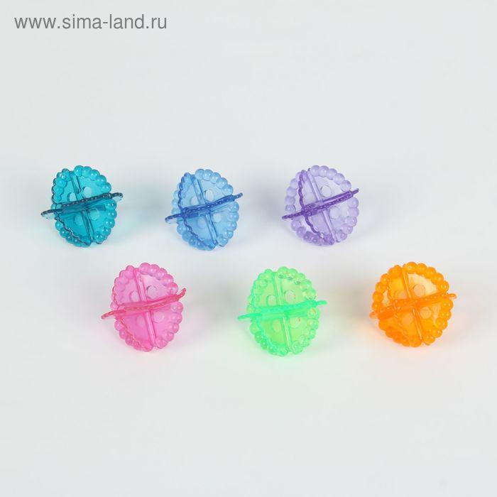 A set of balls for washing, d=5 cm, 6 PCs, MIX color
