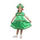 """Карнавальный костюм """"Ёлочка"""", платье воланами, кокошник с бантиками, р-р 28, рост 98-104 см"""