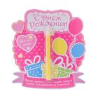 """Candle with a card """"happy birthday"""""""