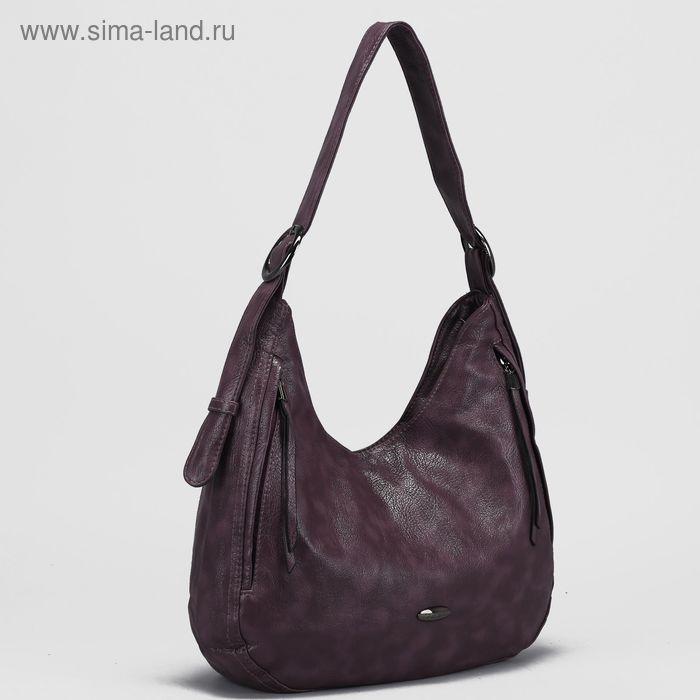 Сумка женская, отдел с перегородкой на молнии, наружный карман, цвет фиолетовый