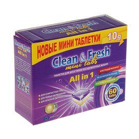 Таблетки для посудомоечных машин Clean&Fres Allin1 mini tabs, mega, 60 шт