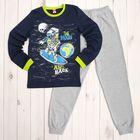 Пижама для мальчика, рост 128 см, цвет тёмно-синий