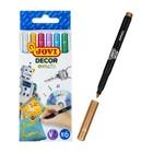 Маркер-краска (лаковый) для декора Набор 6 цветов JOVI Metallic 4.2