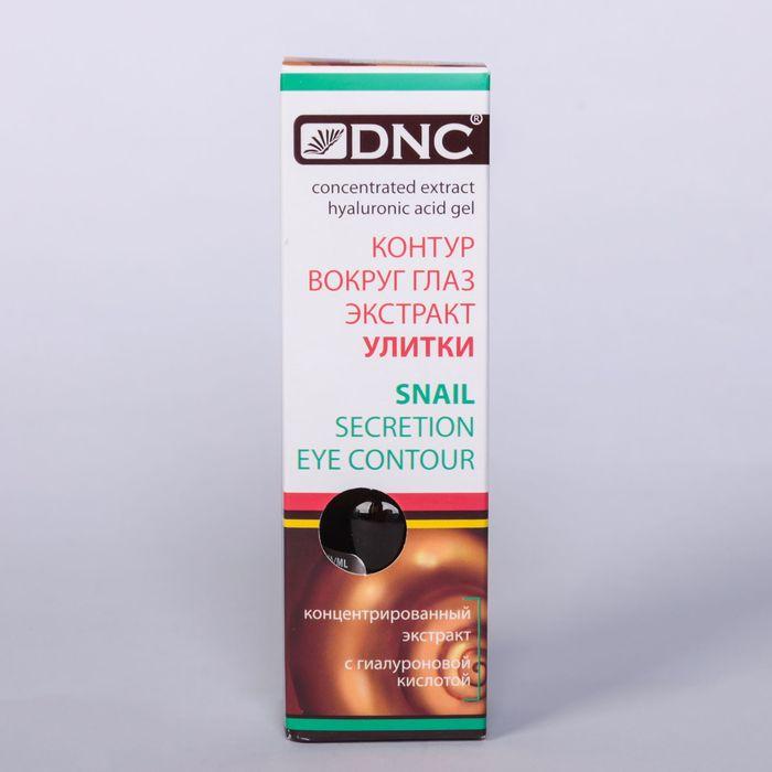 """Контур вокруг глаз DNC """"Экстракт улитки"""", 10 мл"""