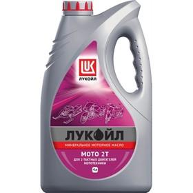 Моторное масло Лукойл Мото 2Т 4л 132720