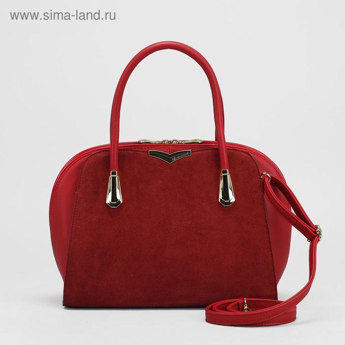 Сумка женская на молнии, 1 отдел, наружный карман, длинный ремень, цвет красный