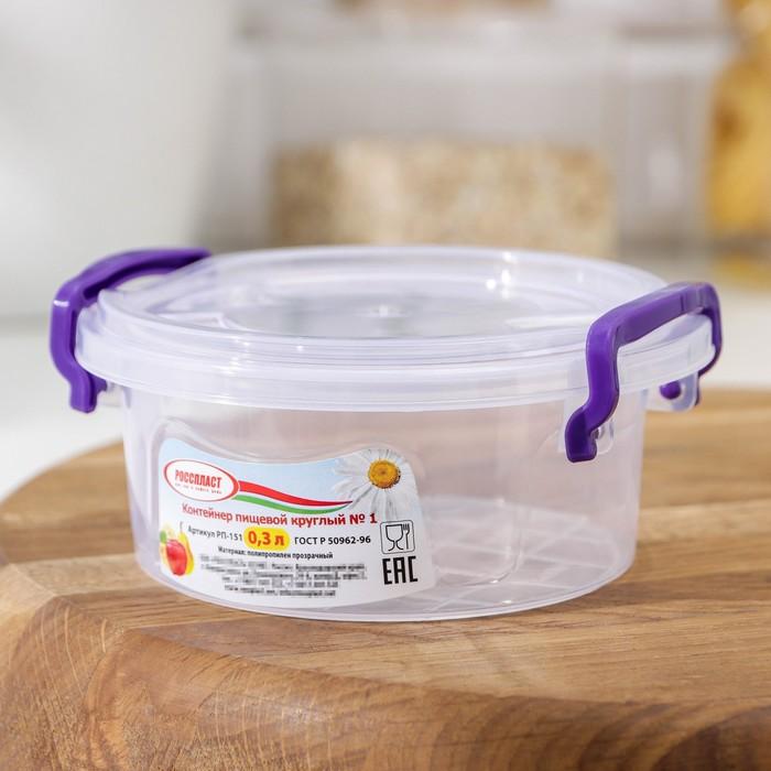 Food container 300 ml round, transparent