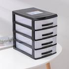Мини-комод 4-х секционный, цвет чёрный/прозрачный