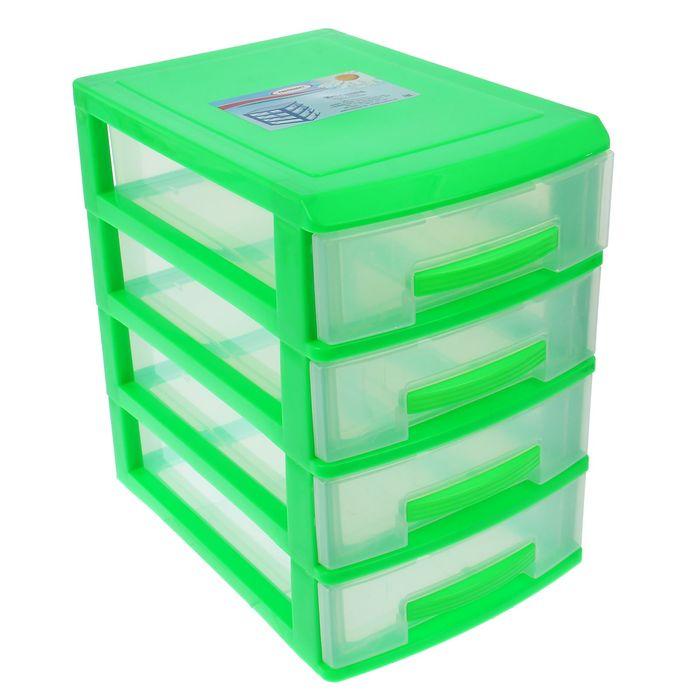 Мини-комод 4-х секционный, цвет салатовый/прозрачный