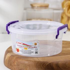 Контейнер пищевой, 1,2 л круглый, прозрачный