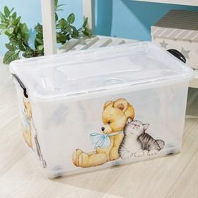 Контейнер для хранения «Мишка и котёнок», 50 л, 60×38×31 см, цвет прозрачный