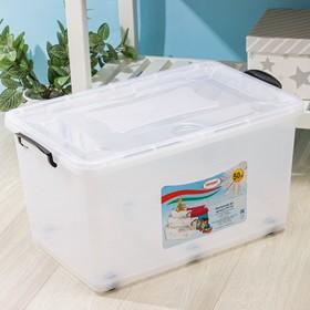Контейнер для хранения с крышкой 50 л, 61×39×32 см, цвет прозрачный