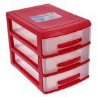 Мини-комод, 3 секции, цвет «красный перламутр» / прозрачный