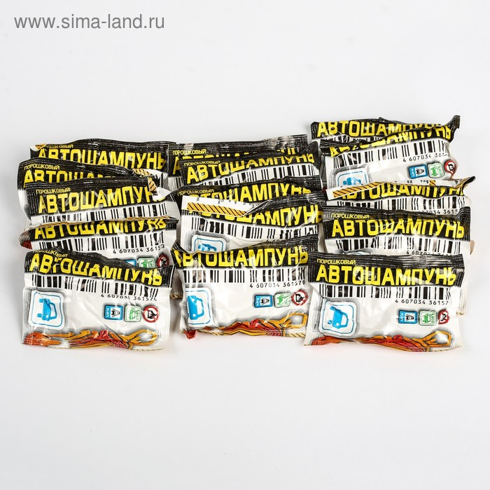 Уценка Порошковый автошампунь ZEBRA, коробка, 15 пакетов по 20 гр